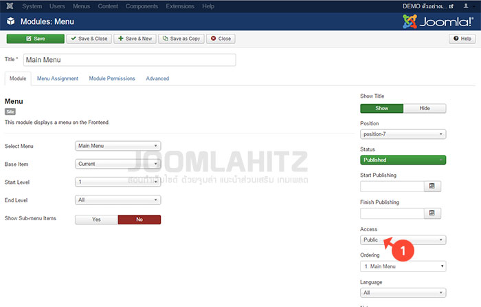 Groups & Viewing Access Levels ใน Joomla